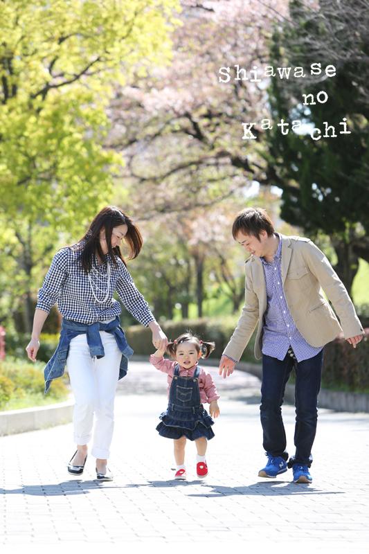 安田様ブログ2