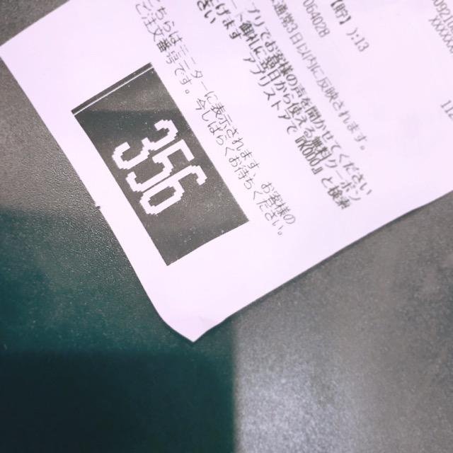 CEB2E0F9-DE24-400A-AA58-7AD8CD6BE02B