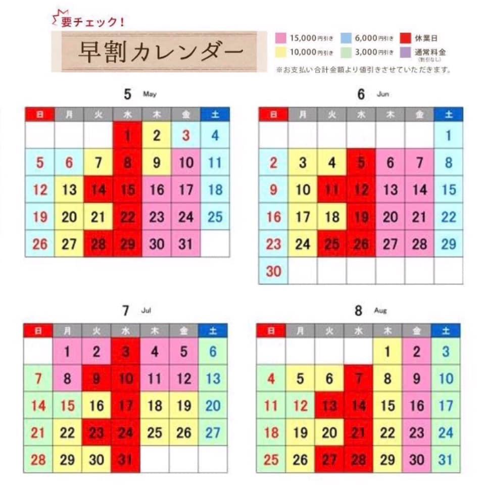 8F3E21BA-EF8A-47B1-A057-6A4A928BE960