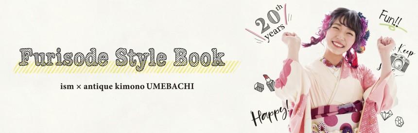 bnr_stylebook