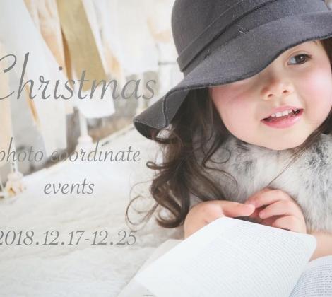フォトコーディネートクリスマスイベント