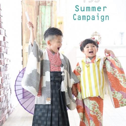 七五三夏のキャンペーン!