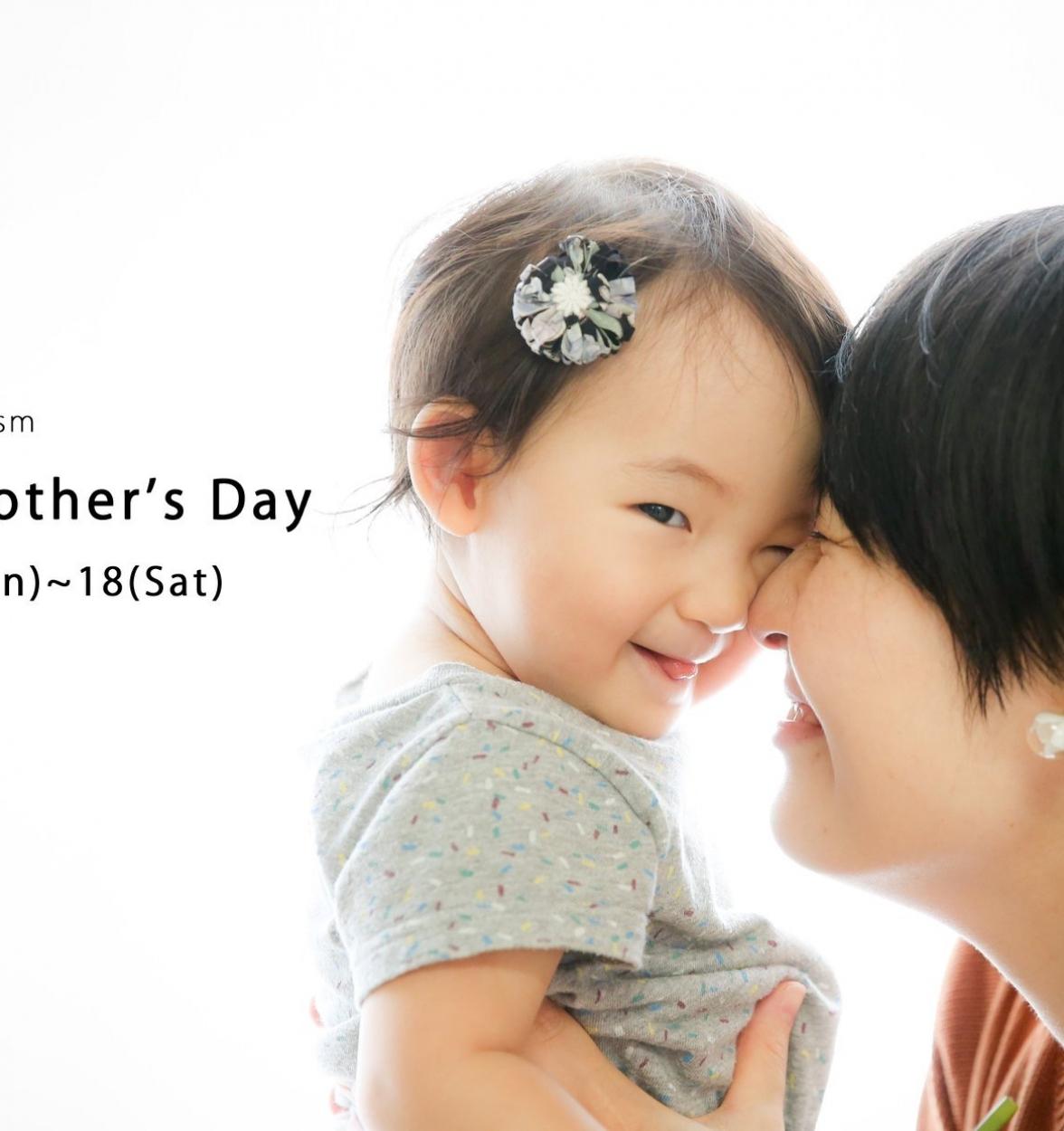 初めての母の日を迎えるママへ✨