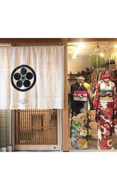 ism姉妹店 antique kimono梅鉢 店舗移転のお知らせ