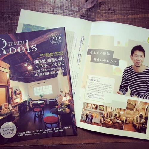 ism代表の石田が姫路駅周辺の魅力を伝える雑誌「HIMEJI Roots」様に取材していただきました。