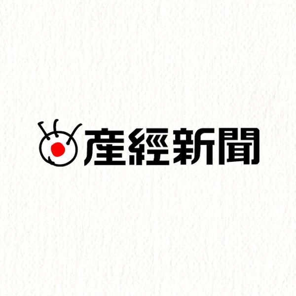 産経新聞に「クリスマスチャリティーイベント」姫路市内の養護施設の寄付が掲載されました。